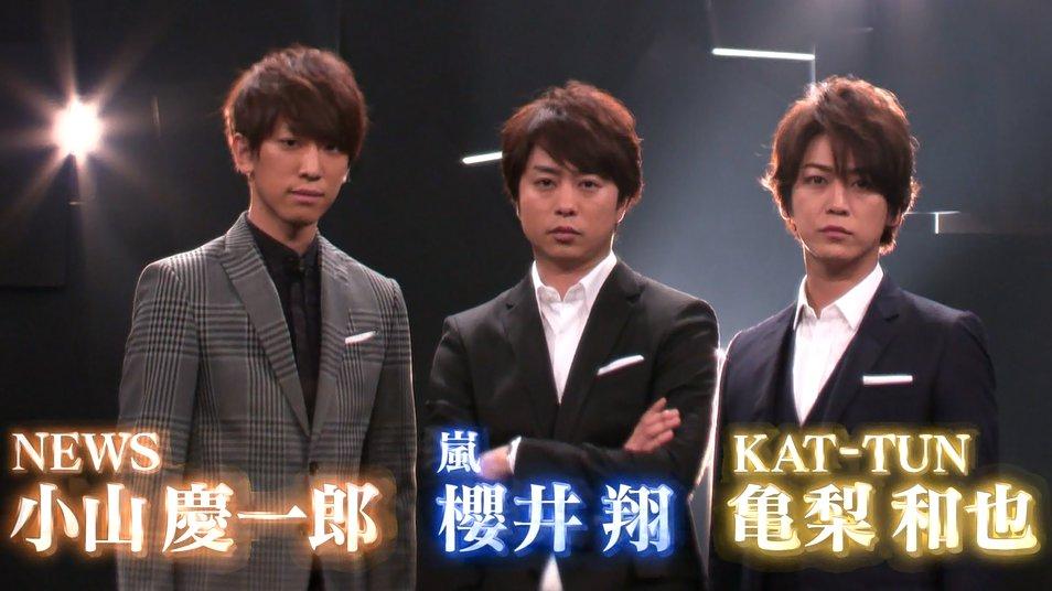 """Sakurai Sho, Kamenashi Kazuya & Koyama Keiichiro are this year's """"24-HR TV"""" main personalities"""