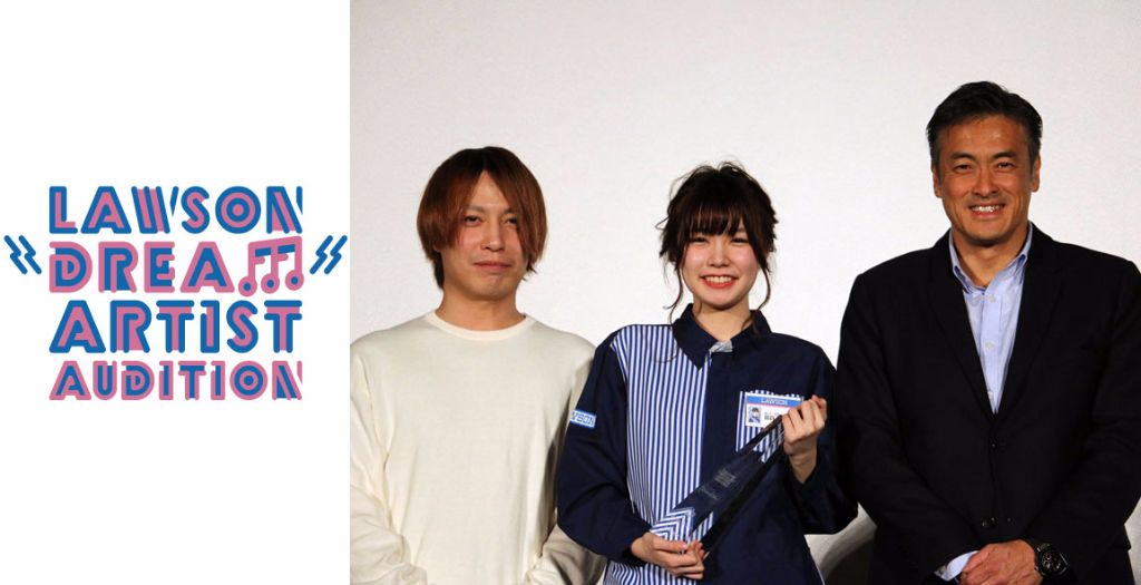 Nakata Yasutaka to produce new soloist, debuting in Spring
