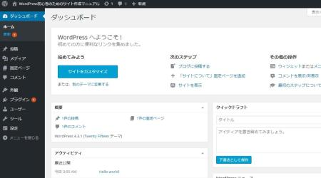 WordPress7