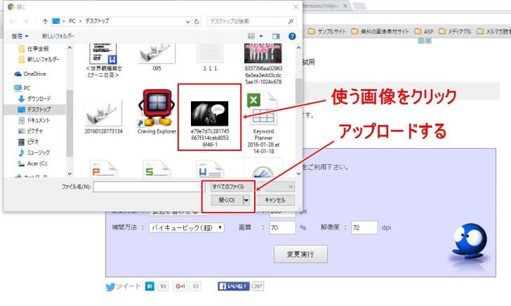 画像変換サービス