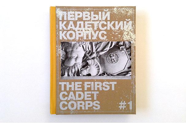 cadet_corps_01