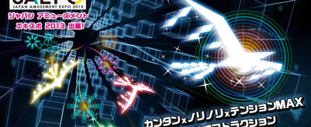 Taito Bringing Groove Coaster To Arcades