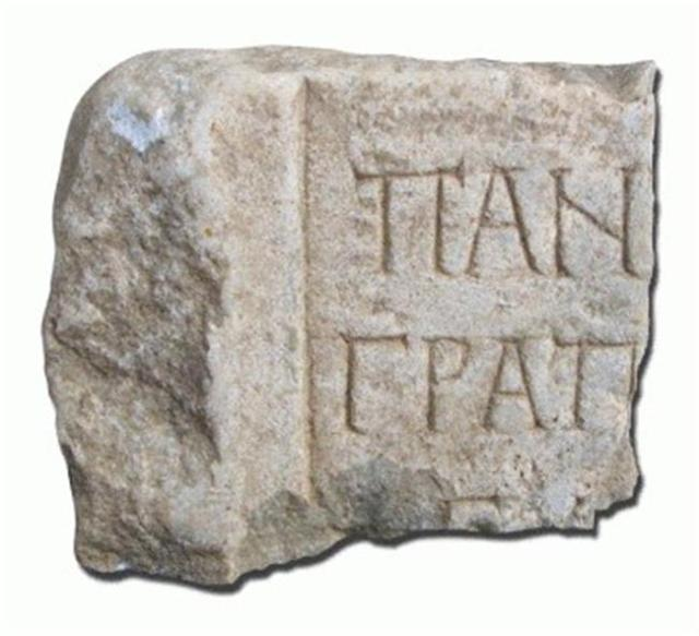 An inscription with part of the name of Gaius Pantuleius Graptiacus, Governor of the Roman province of Thrace around 172 AD. Photo: Burgas Municipality