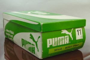 pumagreenbox5