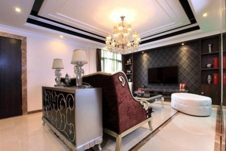Awesome Moderne Deckenverkleidung Wohnzimmer Pictures - New Home ...