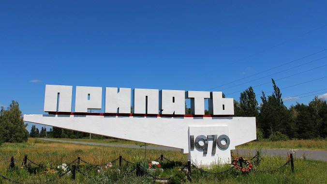 Pripyat 1970 town sign by the main road.