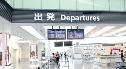 全日空の定員超過の原因は何?福岡空港のすり抜けは何故起きた?