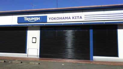 トライアンフ横浜北店の閉店理由は夜逃げ?代表者の音信不通は事件?