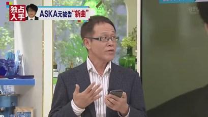 ミヤネ屋でASKAに無許可で未発表曲を!デモ音源の動画残ってる?