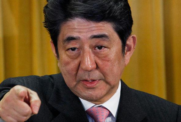 Abe Prime Minister Shinzo