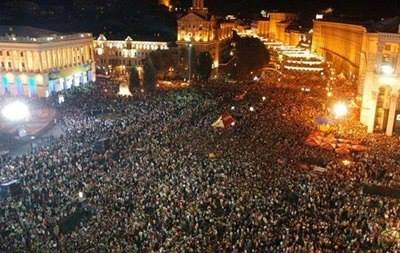 Ukraine-Protest 2013