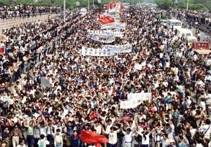 Tiananmen Square June 3-4 1989
