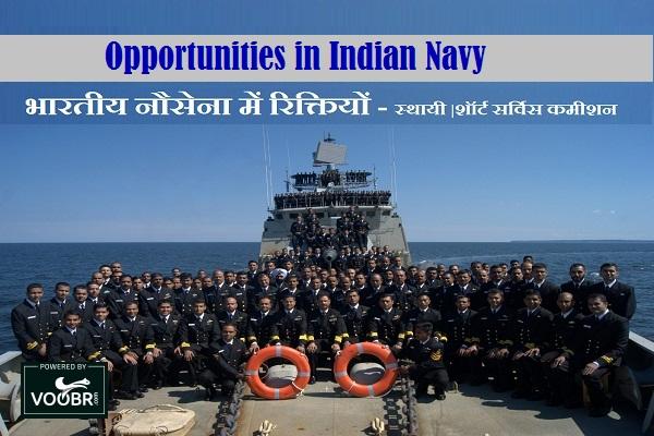 Opp_Navy1