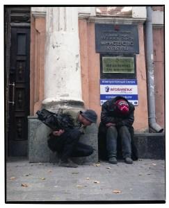 Акция «Без названия», 2007, Ростов-на-Дону // Фото предоставлено автором