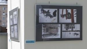Лабораториягородскойфауны,«Экспансивныевиды»,2011