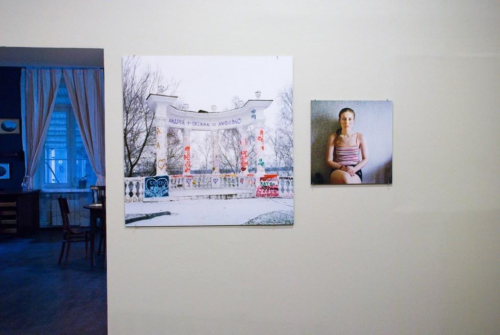"""Иван Михайлов, Из серии """"Пространство для одиночества"""", 2009"""