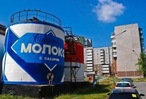 Такнадо (Новосибирск). Стенограффия 2010