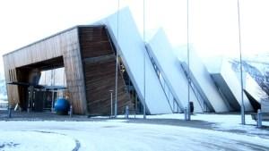 Арктический музей-парк «Полария»