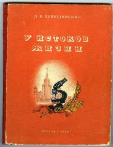 makarevich-elagina-laboratoria11