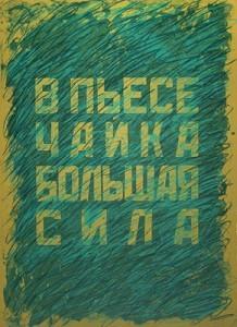 makarevich-elagina33