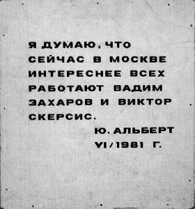 albert1