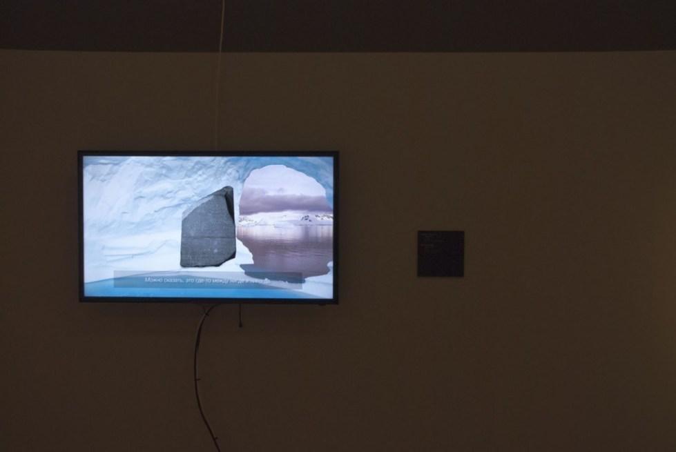 Кирилл Савченков. Echo. 2015. Видео