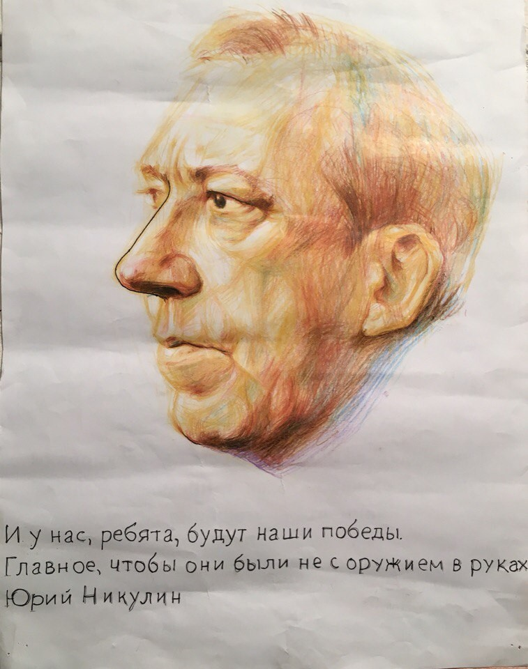 """Алеша Hooi """"Без названия"""", 2015"""