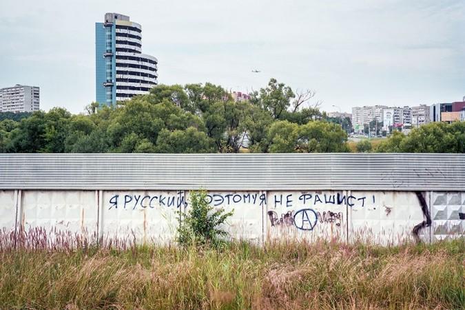 Андрей Иванов. Из проекта «Индекс идентичности». 2012—2015.