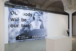 РКК ЯХВ (Арсений Жиляев). Our body will be our task!