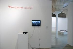 Егор Астапченко, Сергей Ряполов. Близкое далекое