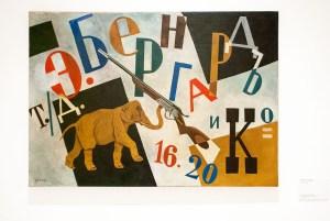 Жан Пуни. Композиция со слоном. 1917