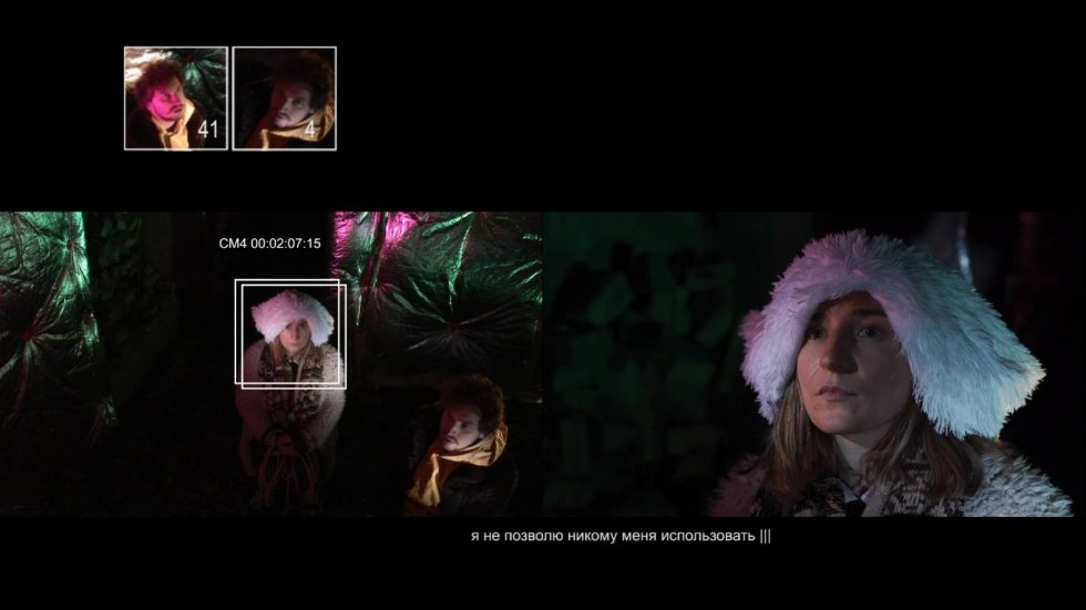 Анастасия Вепрева. Судьи. Кадр из фильма. 2016