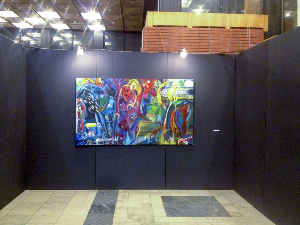 Иван Ключников  «Всё, чего я не знаю об абстрактном искусстве» в Музее Алабина в Самаре