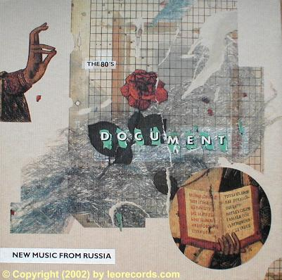Обложка записи Document. New Music from Russia. The 1980's