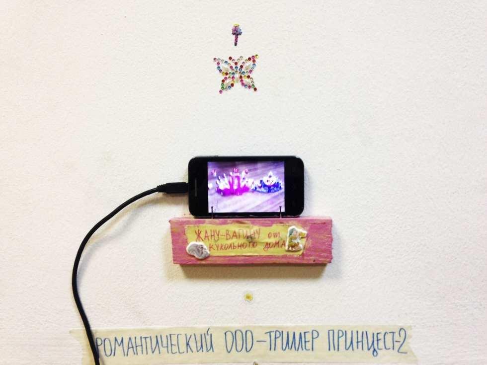 bychenkova-dolgova-062