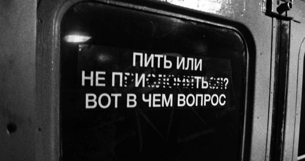 tet9l, из серии «Не прислоняться», 2016