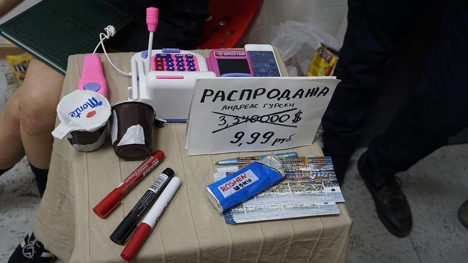 Перформанс Вероники Ивашкевич