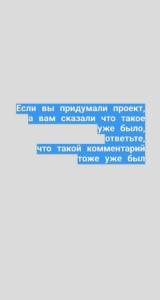 Из проекта «Советы художнику в двенадцати insta-stories»