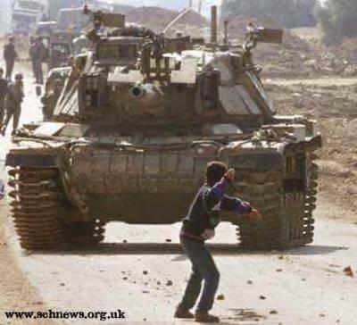 israel enfant