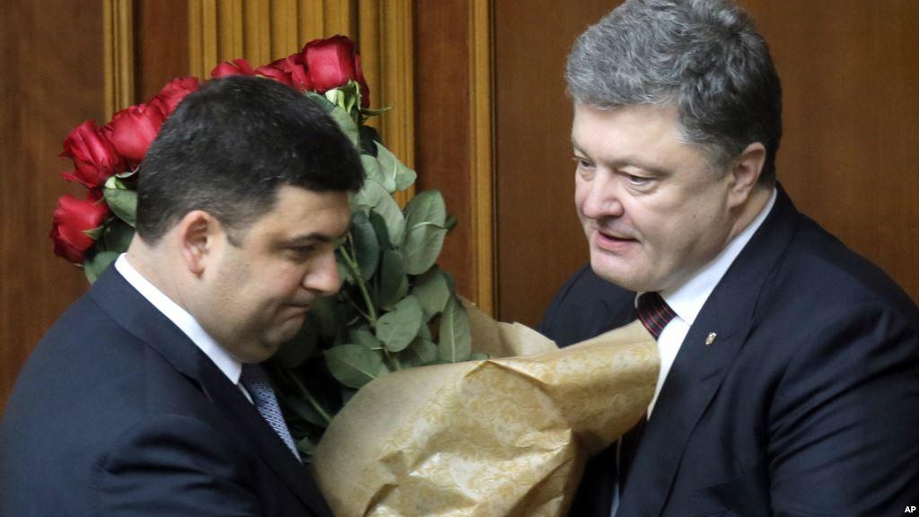 Site de rencontre homme ukraine - Mrvapour