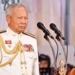 thailande roi