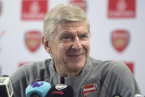 Arsene Wenger on team news for Arsenal's clash with Middlesbrough