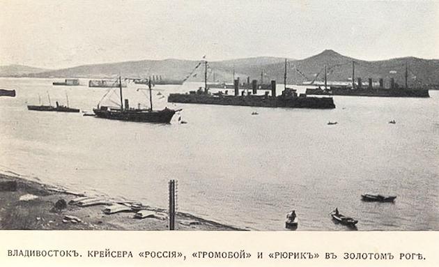 Фото к исторической хронике_Владивостокский отряд крейсеров
