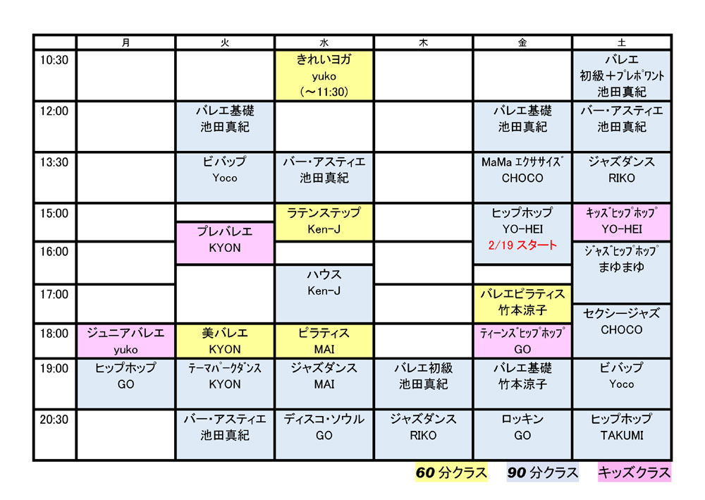 Time-Table20160201