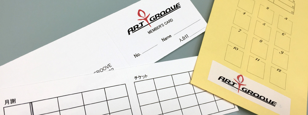 Art Groove メンバーズカード