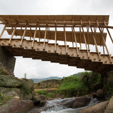 Wind and Rain Bridge, Photo  courtesy of The University of Hong Kong