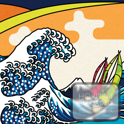 Big Wave in Kanagawa Bay
