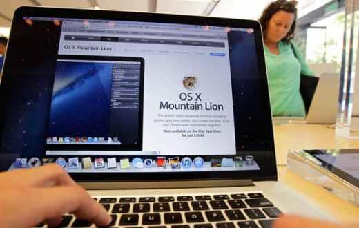 Apple rend disponible OS X Mountain Lion (10.8) au téléchargement ! 1