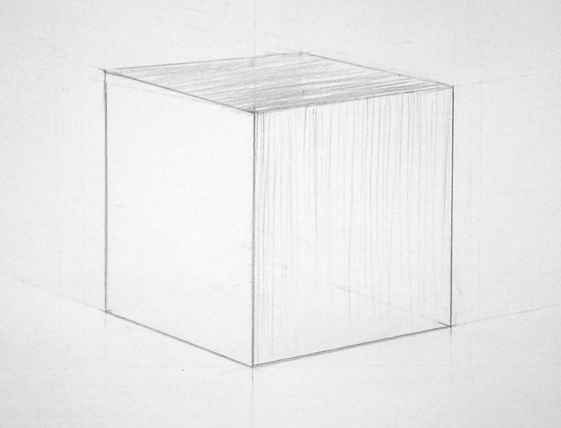 Воздушная перспектива и штриховка куба