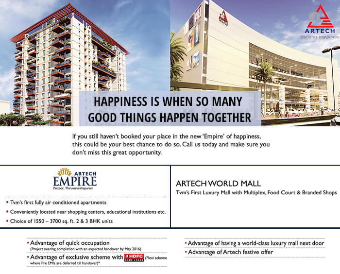 Artech World Mall & Artech Empire